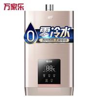 双11预售:macro 万家乐 JSQ30-S9 燃气热水器 16升