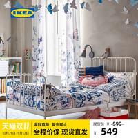 IKEA宜家MINNEN米隆加长床框架带床板儿童床男孩女孩公主床可延长