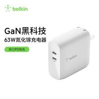 贝尔金(BELKIN)氮化镓PD快充63W充电器苹果iPhone XS/11/12pro/SE电源适配器Type-C/USB-C数据线快充头