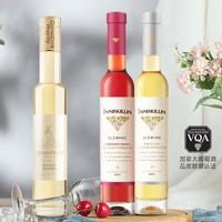 Inniskillin 雷司令冰酒+品丽珠冰酒 组合冰酒 200ml*3瓶