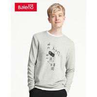 1日0点:Baleno 班尼路 89831231 男士个性印花卫衣