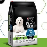 考拉海购黑卡会员:PRO PLAN 冠能 幼犬全价犬粮 12kg *2件