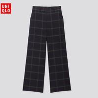 优衣库  UQ423170000 女装宽腿直筒裤