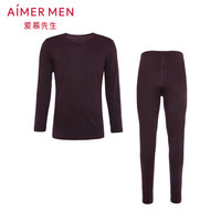 1日0点:AIMER MEN 爱慕先生 NS74D021 男士轻绒保暖内衣套装