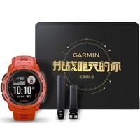 双11预售:GARMIN 佳明 Instinct 本能 限定礼盒