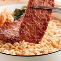 双11预售:OmniPork 新餐肉纯素午餐肉 240g*6包
