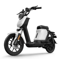 双11预售、限地区:小牛电动 UQis都市版 锂电电动车(整车+牛油保)