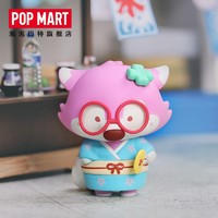 POPMART 泡泡玛特 Goobi 小狐狸暑假系列