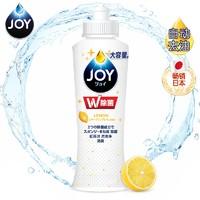 JOY 超浓缩洗洁精 柠檬香型 295ml