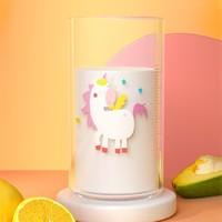 moskino 儿童刻度玻璃牛奶杯 300ml
