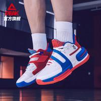 双11预售、历史低价:PEAK 匹克 态极闪现2代 E04693A 男子篮球鞋 *2件