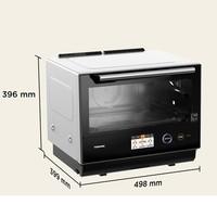 双11预售:TOSHIBA 东芝 ER-RD7000 微蒸烤一体 30L