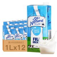 1日0点、88VIP:So Natural澳伯顿 牛奶全脂 1L*12盒