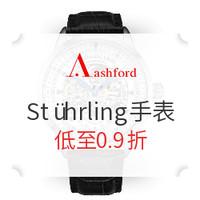 海淘活动:Ashford商城 Stührling 精选手表大促