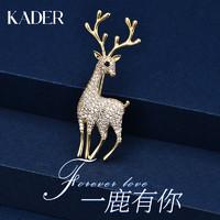 KADER 卡蒂罗  XZ0081-170686 女款小鹿胸针