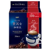 双11预售:AGF咖啡 日本挂耳咖啡 摩卡咖啡 8g*14包