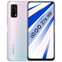 百亿补贴:iQOO Z1x 5G智能手机 6GB+128GB
