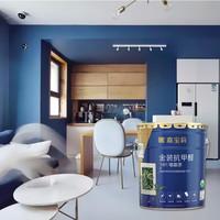 CARPOLY 嘉宝莉 抗甲醛5合1净味水性环保油漆 20kg(白色)