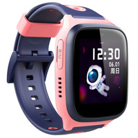 360 8X 儿童电话手表 智能手表