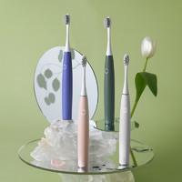 双11预售、新品发售:Oclean 欧可林 Air 2 电动牙刷
