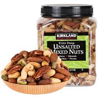 1日0点、88VIP:Kirkland Signature 柯克兰 无调味综合坚果 1.13kg