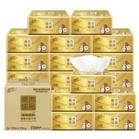 88VIP: 清风 原木金装抽纸 3层130抽*16包(206*124mm) *3件
