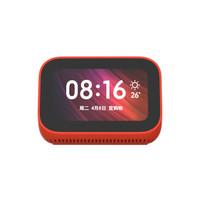 1日0点:MI 小米 小爱同学 触屏智能音箱 红色