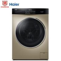 双11预售:lHaier 海尔 EG10012HB509G 洗烘一体机 10kg