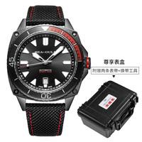 双11预售:SeaGull 海鸥 海洋系列 831.22.6058H 男士机械手表套装