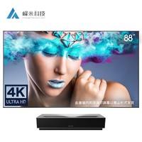 双11预售、京东PLUS会员:峰米 4K Cinema 激光电视 含88英寸菲涅尔屏幕