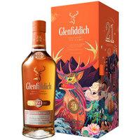 限地区:Glenfiddich 格兰菲迪 21年单一麦芽苏格兰威士忌 700ml *3件