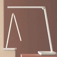 MI 米家 台灯 Lite 白色 国标A级照度