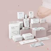 1日0点:BabyCare 孕妇待产包升级版 22件套