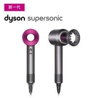 网易考拉黑卡会员、考拉海购黑卡会员:dyson 戴森 Supersonic HD03 电吹风