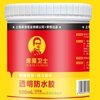 房屋卫士 FWWS 防水胶 0.5L