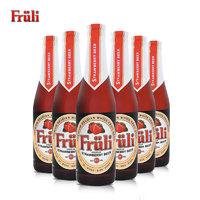 1日0点:Fruli 芙力 草莓啤酒 330*6瓶