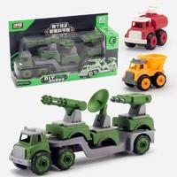 致硕 拆装工程车军事变形组合+工程车+消防车 送喷水车+运载车