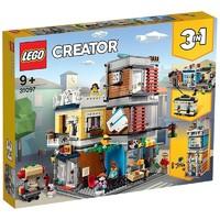 1日0点、88VIP:LEGO 乐高 创意百变3合1 31097 宠物店和咖啡厅排楼