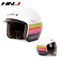京东PLUS会员:HNJ 白色音乐 摩托车头盔