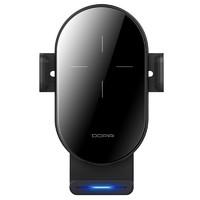 双11预售:DDPAI 盯盯拍 R1 车载无线充电手机支架 标准版 15W