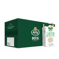 刚需可入、88VIP:Arla  阿尔乐  全脂纯牛奶  1L*12盒 *2件