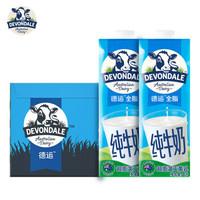 双11预售:Devondale 德运   全脂纯牛奶 1L*10盒