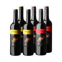 双11预售、88VIP:Yellow Tail 黄尾袋鼠 西拉 750ml*3瓶+赤霞珠 750ml*3瓶