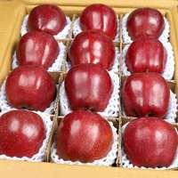 百亿补贴:万荣苹果 甘肃花牛苹果 5斤 果径80mm以上