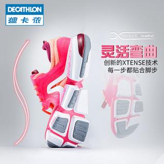 迪卡侬运动鞋女夏季透气网面轻便白色加厚休闲鞋女鞋跑步鞋feel(39、樱桃粉)