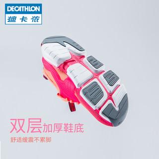 迪卡侬运动鞋女夏季透气网面轻便白色加厚休闲鞋女鞋跑步鞋feel(40、樱桃粉)