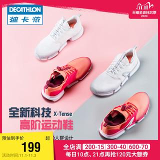 迪卡侬运动鞋女夏季透气网面轻便白色加厚休闲鞋女鞋跑步鞋feel(35、小白鞋)