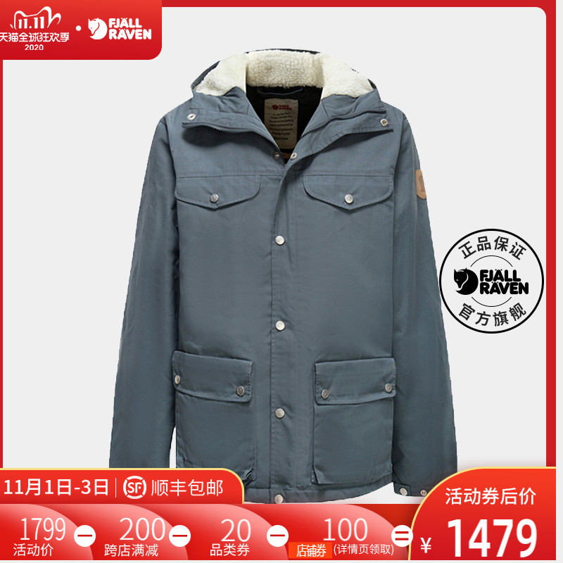 北极狐 秋冬保暖加厚时尚防风耐磨防泼时尚男女款棉夹克 87122(S、男-166橡果色)
