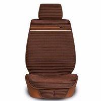 双11预售:MUBO 牧宝 MSJ-W1702 负离子坐垫