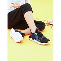 1日0点:ANTA 安踏 儿童网面跑步鞋